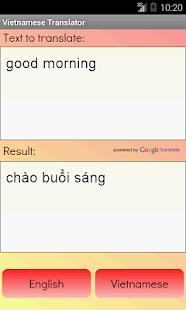 越南語翻譯