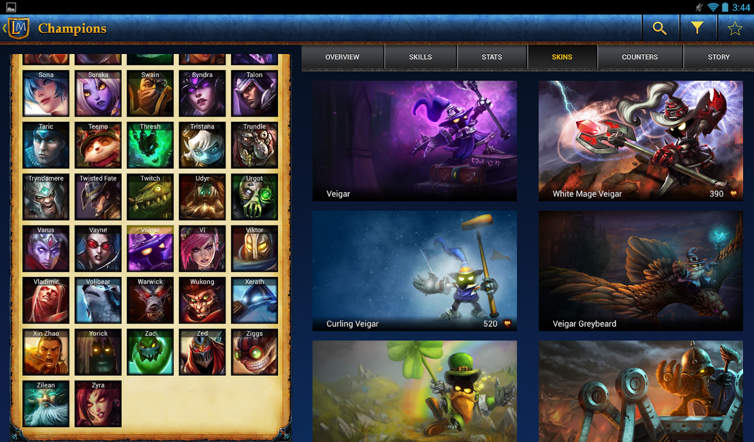 LoL Memento League of Legends - screenshot