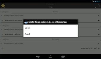 Screenshot of Translator Speak & Translate