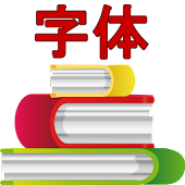 Chinese font - Mantano Reader