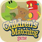Children's Memory Game: Toys