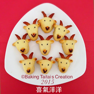 Cheesy Pineapple Tarts - Goat shaped