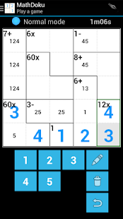 MathDoku - screenshot thumbnail