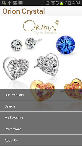 Orion Crystal Jewellery