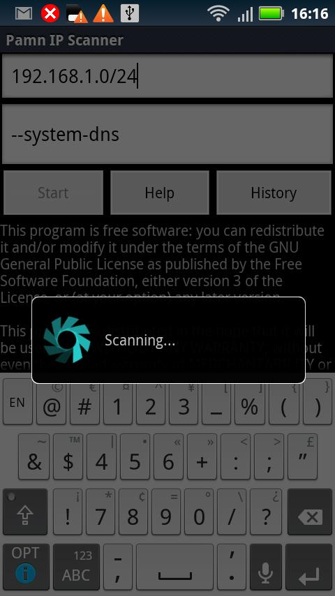 Pamn IP Scanner - screenshot