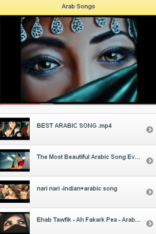 Arab Songs - screenshot