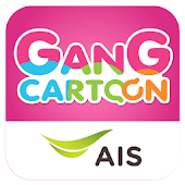 AIS Gang Cartoon
