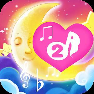 英文兒歌精選二 教育 App LOGO-APP試玩