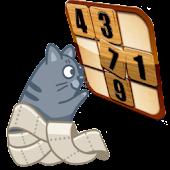 Sudoku AdFree