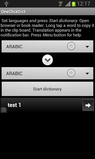 One Click Dictionary