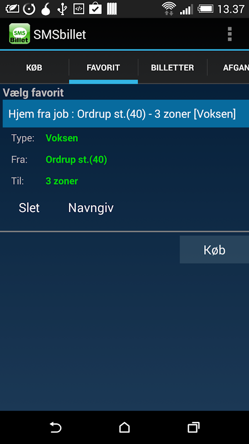 SMS-billet - bus/tog/metro(HT)- screenshot