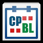 CPBL中華職棒賽程表