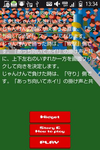 1-2-3! Santa 1.03 Windows u7528 3
