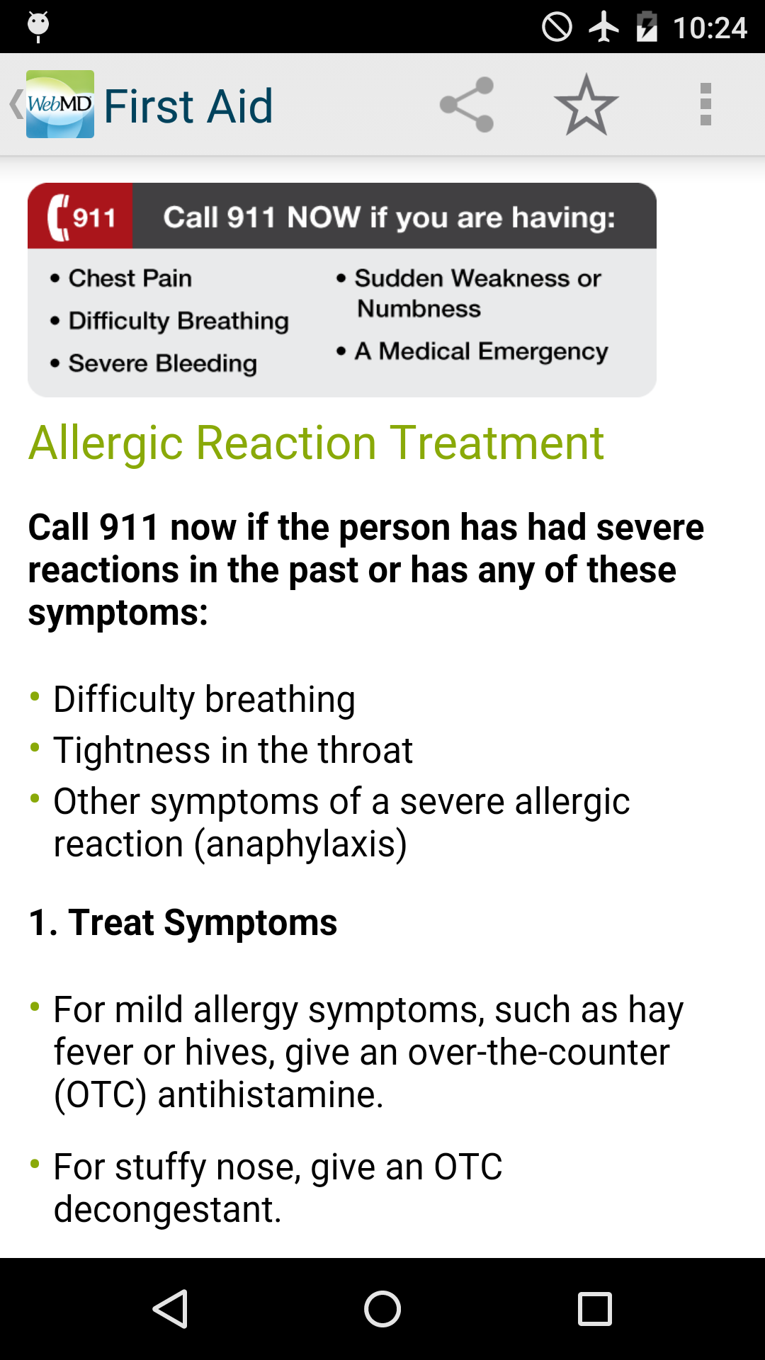 WebMD for Android screenshot #4
