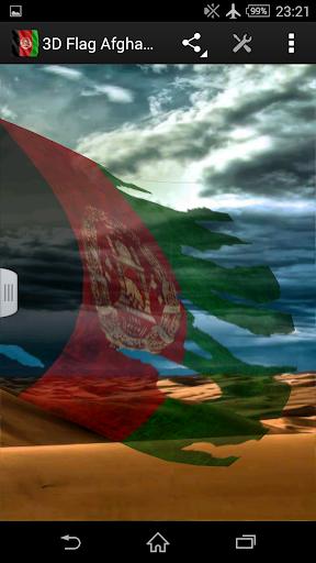 3D Flag Afghanistan LWP