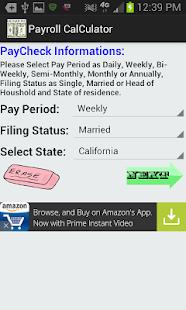 california salary paycheck calculator