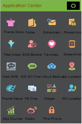 【免費個人化App】Green and Black Go SMS Theme-APP點子