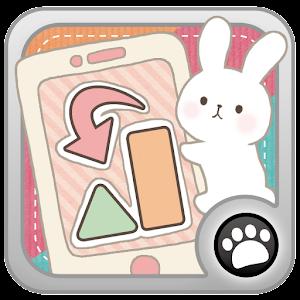 Optimization rabbit booster