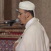 Holy Quran Omar Kazabri  Warsh