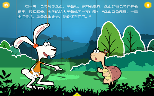 吉祥羅盤 - 1mobile台灣第一安卓Android下載站