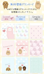 animal battery widget *cats* - screenshot thumbnail