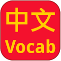 Learn Chinese Vocabulary icon