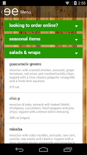 sweetgreen rewards - screenshot thumbnail