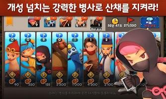 Screenshot of 수호지 for Kakao