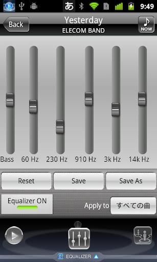 MERRY GO SOUND (Free Player) 1.1.12 Windows u7528 2