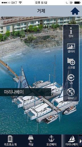 【免費運動App】대명리조트-APP點子