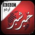 Khabar Shabar BBC Urdu icon