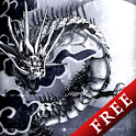 Ryujin Cloud Trial icon