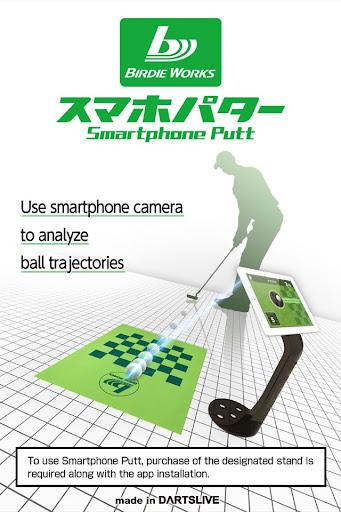 Smartphone Putt