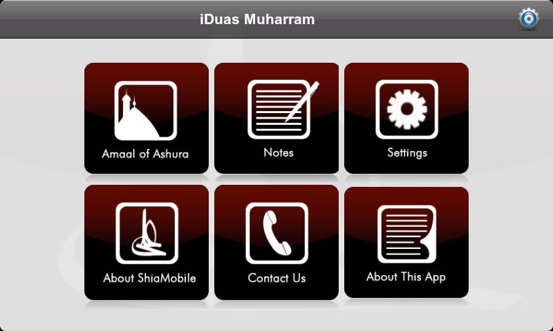 iDuas Muharram- screenshot