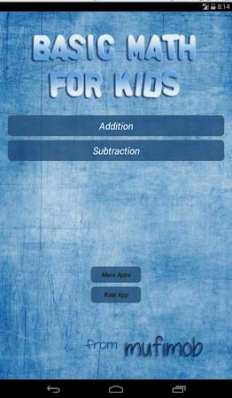 Basic Math for Kids 1.0 screenshot 2071839