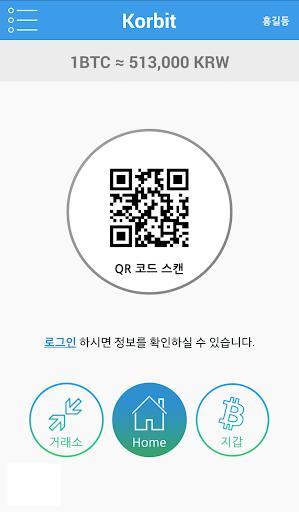 Korbit - 한국 비트코인 거래소