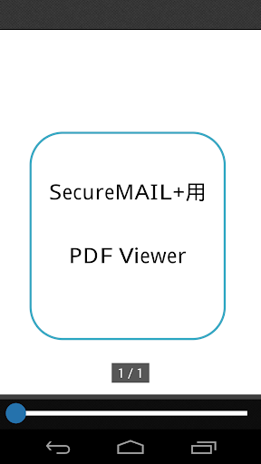 SecureMAIL+ PDF Viewer 1.0.1 Windows u7528 2