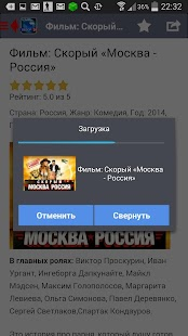 Обзор 24 НТ Baykal Apps- screenshot thumbnail