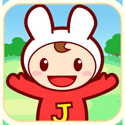 じゃすがんの大冒険 -ソーシャルゲームのあそびかた- 教育 App LOGO-APP試玩