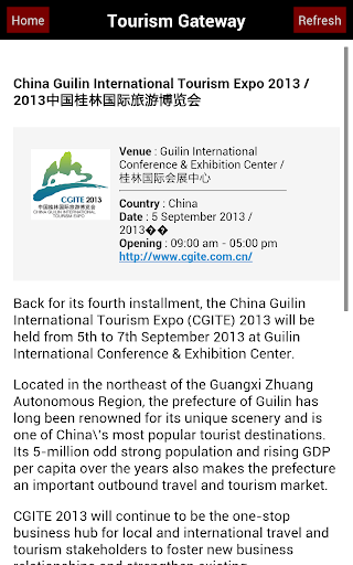 Tourism Gateway