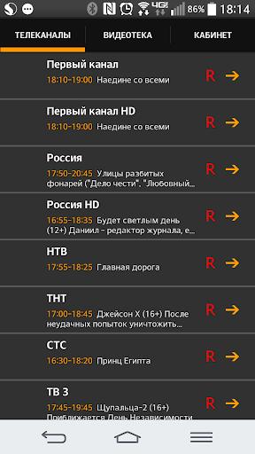 Gudzon TV