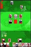 Screenshot of Nuri GoStop 1.0