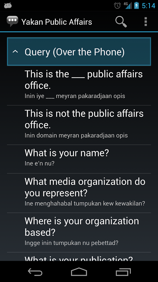 Yakan Public Affairs Phrases - screenshot