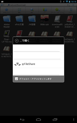 QR File Share