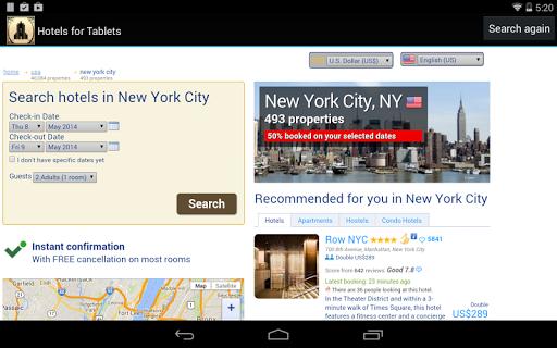 酒店大全Android版