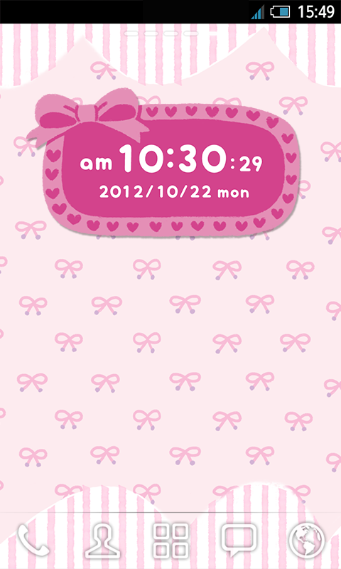 *Lovely* Clock Widget- screenshot