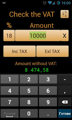 Check the VAT