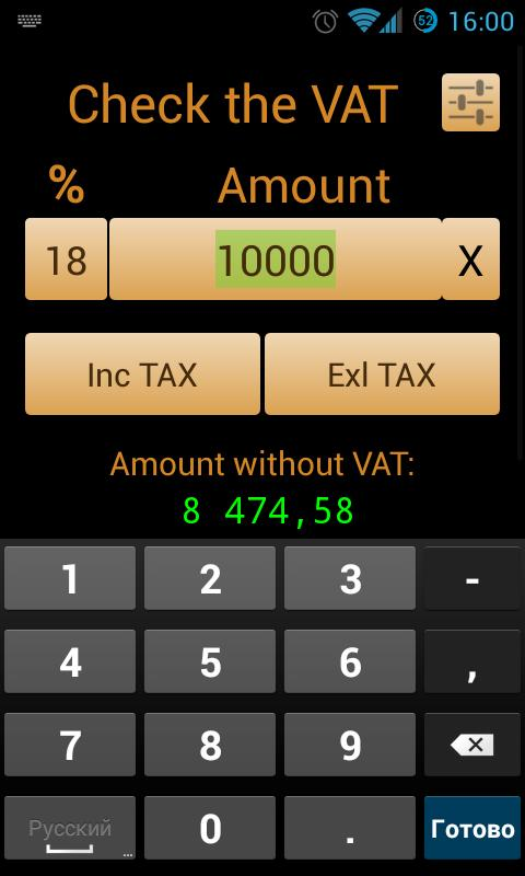 Check the VAT- screenshot