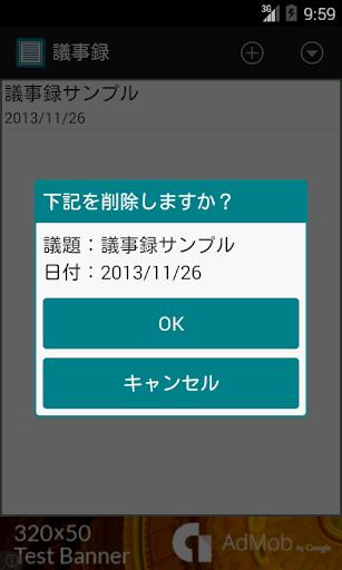 u8b70u4e8bu9332 20141030 Windows u7528 2