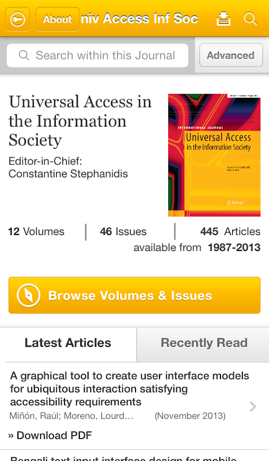 UAIS Journal - screenshot